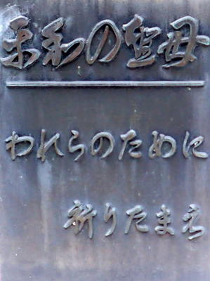 190718no9.JPG