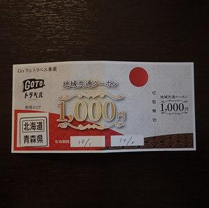 201001no30.JPG